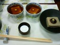 Sasanoyuki3