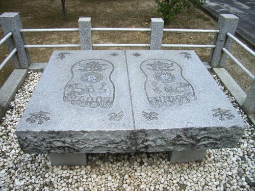 02.智積院の仏足石