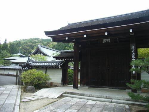 22.西芳寺(苔寺)