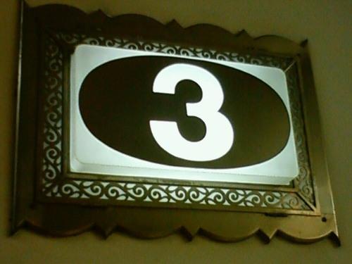 12.階数表示